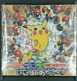 Sealed Vintage Pokemon Pikachu Records 1998 Japanese CD Promo Set with Cards MINT